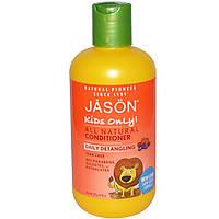 Jason Natural, Только для детей! Ежедневный кондиционер, облегчающий расчесывание волос, 8 унций (227 г)