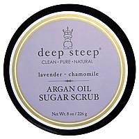 Deep Steep, Скраб для тела на основе арганового масла, с лавандой и ромашкой, 8 унций (226 г)
