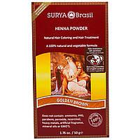 Surya Henna, Порошок хны, натуральное окрашивание и уход за волосами, золотисто-коричневый, 50 г