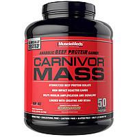 MuscleMeds, Carnivor Mass, анаболическое средство наращивания мышечной массы с говяжьим белком, шоколадный фадж, 5.,99 фунтов (2716 г)
