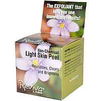 Reviva Labs, Легкий пилинг для кожи, 1,5 унции (42 г)