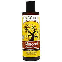 Dr. Woods, Миндальное кастильское мыло маслом ши, произведенным с соблюдением принципов справедливой торговли, 8 жидких унций (236 мл)