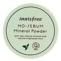 Innisfree, No-Sebum Mineral Powder, 5 g