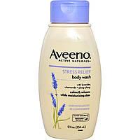 Aveeno, Active Naturals, гель для душа с расслабляющим действием, 354 мл (12 жидких унций)