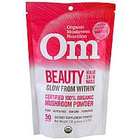 Organic Mushroom Nutrition, Beauty, Mushroom Powder, 3.57 oz (100 g)