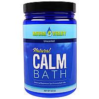 Natural Vitality, Натуральная успокаивающая ванна без ароматизаторов, 20 унций