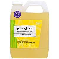 Indigo Wild, Zum Clean, ароматерапевтическое хозяйственное мыло, чайное дерево и цитрус, 32 жидкие унции (0,94 л)