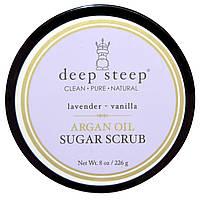Deep Steep, Сахарный скраб с аргановым маслом, Лаванда - Лилия, 8 унций (226 г)