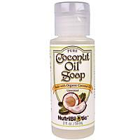 NutriBiotic, Мыло из чистого кокосового масла, без ароматизаторов, 2 жидких унции (59 мл)