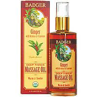 Badger Company, Масло для глубокого массажа, имбирь с арникой и кайенским перцем, 4 жидких унции (118 мл)