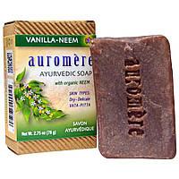 Auromere, Аюрведическое мыло, ваниль-ним, 2,75 унции (78 г)
