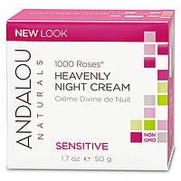 Andalou Naturals, Божественный ночной крем для чувствительной кожи, 1000 роз, 1.7 жидких унций (50 мл)