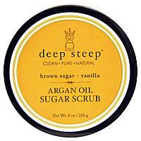 Deep Steep, Скраб для тела на основе арганового масла, с ванилью и коричневым сахаром, 8 унций (226 г)