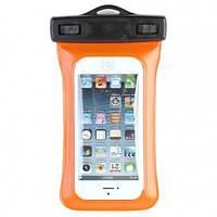 Водонепроницаемый чехол для телефона Оранжевый