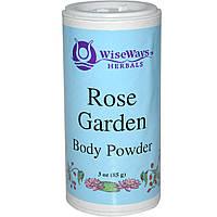 WiseWays Herbals, LLC, Порошок для тела «Розовый сад», 3 унции (85 г)