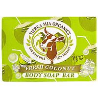 Tierra Mia Organics, Raw Goat Milk Skin Therapy, Body Soap Bar, Fresh Coconut, 3.8 oz