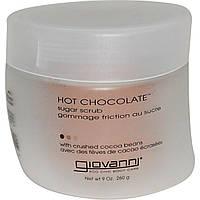 Giovanni, Горячий шоколад, сахарный скраб, 9 унций (260 г)