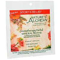 Nature's Alchemy, Ароматерапевтические травяные минеральные ванны, Sport Relief, пробник, 85 мл