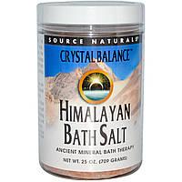 Source Naturals, Гималайская соль для ванны, 709 г