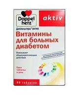 Доппельгерц Актив вит.д/больных диабетом 1,15г №60таб (БАД)