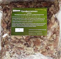Корм для рыбок ТМ Золотая рыбка Профессионал, хлопья SK01201, 1 кг/5л