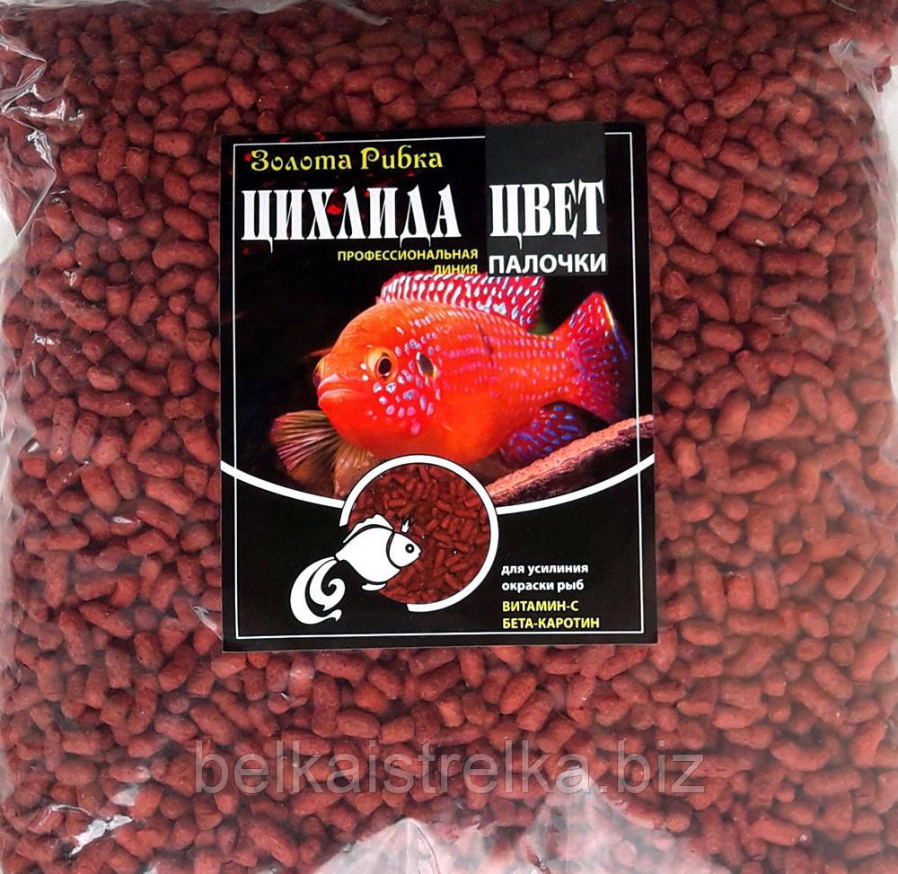 Корм для рыб ТМ Золотая рыбка Цихлида цвет, палочки ZR263, 1 кг