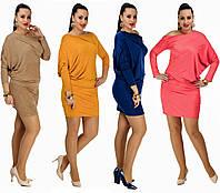 """Замшевое платье """"спадающее"""" с плеча. 4 цвета. Р-ры: 48, 50, 52, 54."""
