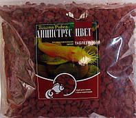 Корм для рыб ТМ Золотая рыбка Анциструс Цвет, таблетки SK01075, 80 г. расфасовка