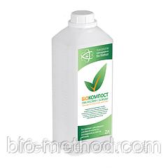 Биопрепарат ПМК-РО 2л *деструктор стерни *приготовления компоста *санация грунта от патогенов