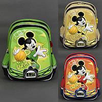 Рюкзак школьный МВ 0455 / 555-511 (18) 3 цвета, 2 отделения, 2 кармана, брелок, ортопедическая спинка
