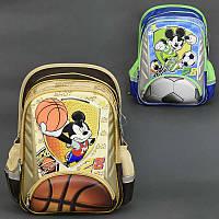 Рюкзак школьный МВ 0457 / 555-510 (18) 2 цвета, 2 отделения, 3 кармана, ортопедическая спинка