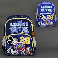 Рюкзак школьный МВ 0515 / 555-513 (20) 2 цвета, 3 отделения, 2 кармана, брелок, ортопедическая спинка