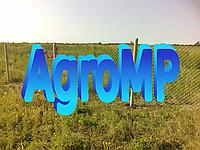 Установим забор на ферме 1м
