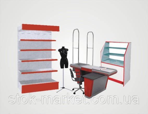 Выкуп торгового выставочного оборудования
