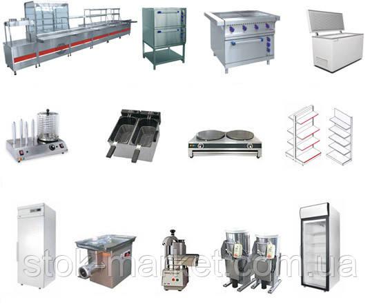 Выкуп оборудования для ресторанов