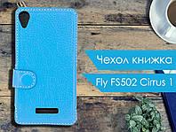Чехол книжка для Fly FS502 Cirrus 1