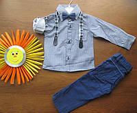 Костюм   для мальчика с рубашкой, брюками и бабочкой