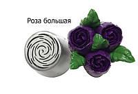Насадка роза Бархатная, фото 1