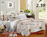 Полуторный набор постельного белья 150*220 из Полиэстера №852000 KRISPOL™