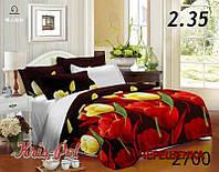 Полуторный набор постельного белья 150*220 из Полиэстера №852700 KRISPOL™