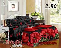 Полуторный набор постельного белья 150*220 из Полиэстера №853240 KRISPOL™