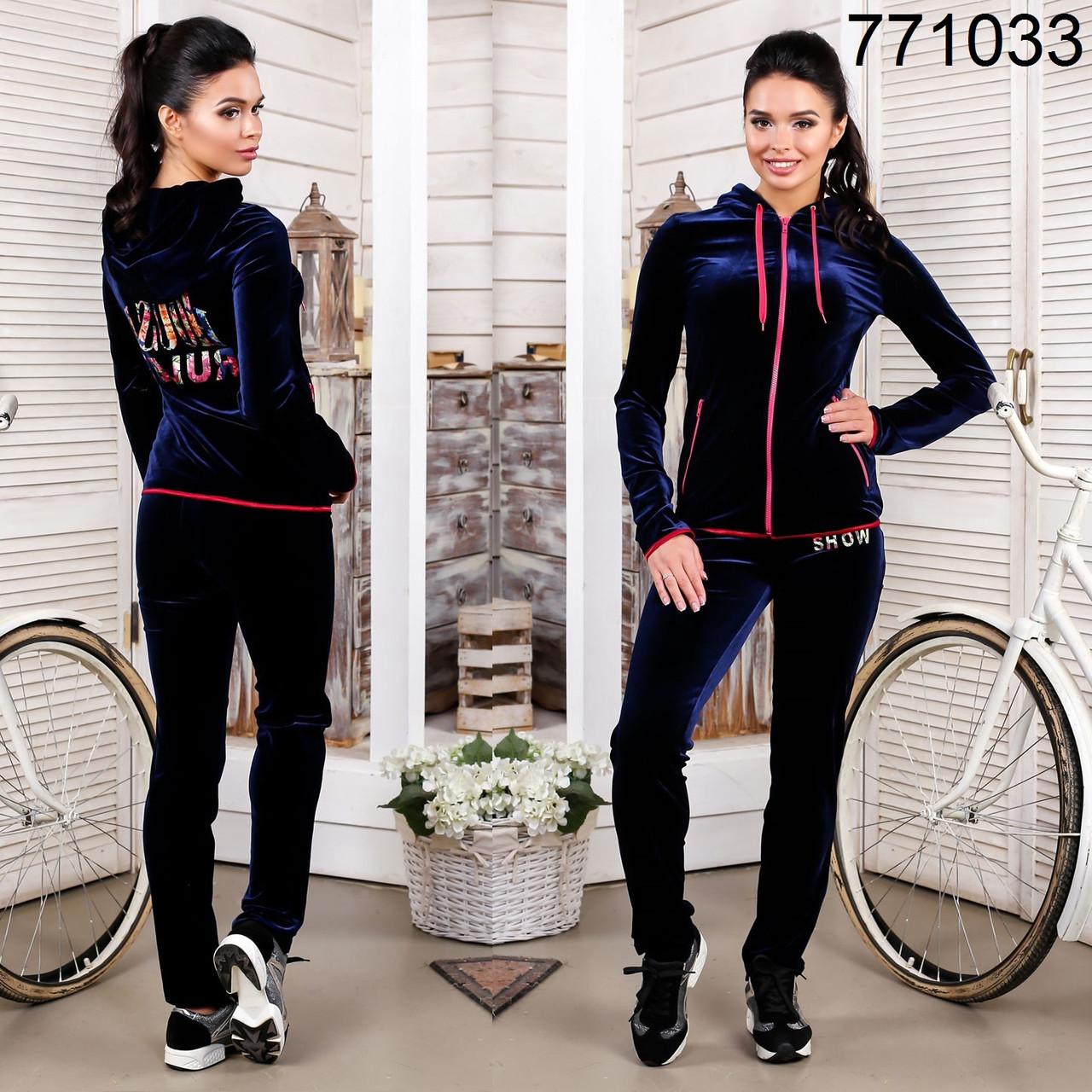 57c1c312 Женский спортивный костюм из стрейч-велюра F - Интернет-магазин Леди-лайн в