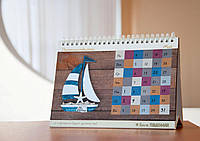 Фирменные календари на заказ