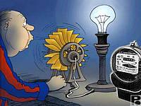 НКРЭ с 1 июня 2014 г. повышает тарифы на электроэнергию для населения на 10-40%