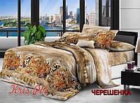 Двуспальный набор постельного белья 180*220 из Полиэстера №851435 KRISPOL™