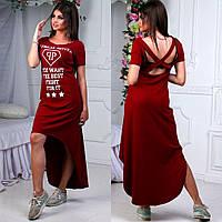 Модное трикотажное платье асимметричной длины с накатом.