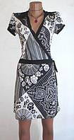 Стильное Платье от OOdji Размер: 46-М Стройнит
