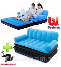 Надувний диван-ліжко Bestway 5 в 1 з элетронасосом