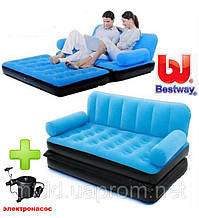 Надувной диван-кровать Bestway 5 в 1 с элетронасосом