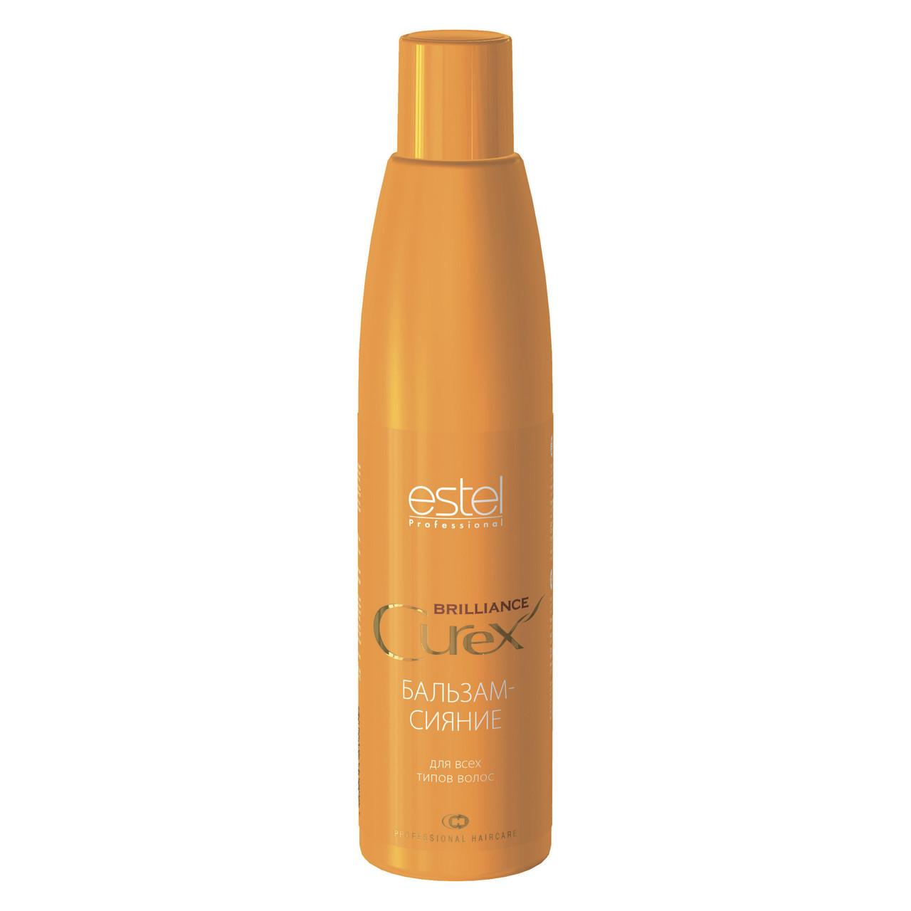 CUREX BRILLIANCE Бальзам-блиск для всіх типів волосся 250 мл.